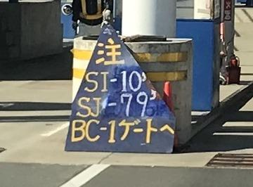 BE87B4E7-4C19-4DC8-99D2-2D4F9453754E