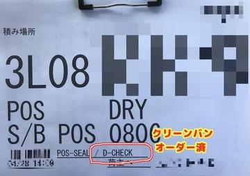 D14DB1FA-7B1F-4A4D-8A87-8FEBCEE50312