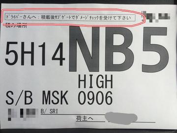EBBA8EF5-9696-461B-AB10-4853AA02B8A5