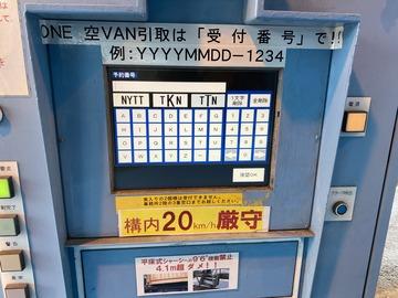 9FD7794D-B221-4B46-BB51-851084127914