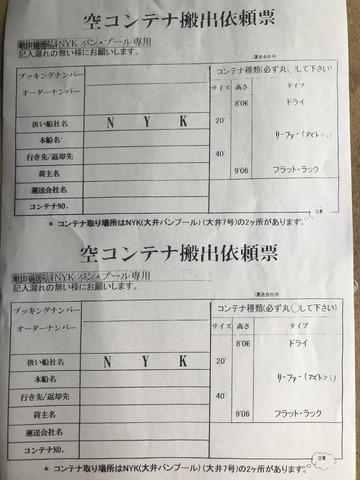 373BF11C-E8E3-4756-866B-208BDBBD042F