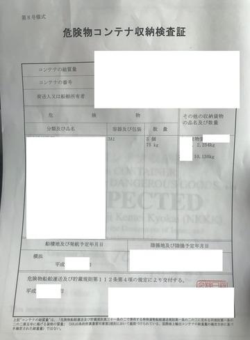 E3B22CAD-C8E4-4519-9CCF-B00DF29F769B