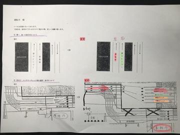 73895F1C-2A89-4416-ABFD-977E50F6096E