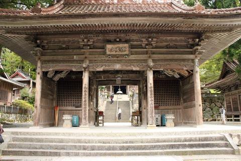 c明石寺1