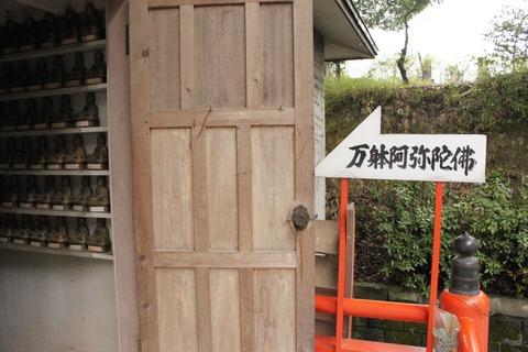 g八坂寺4
