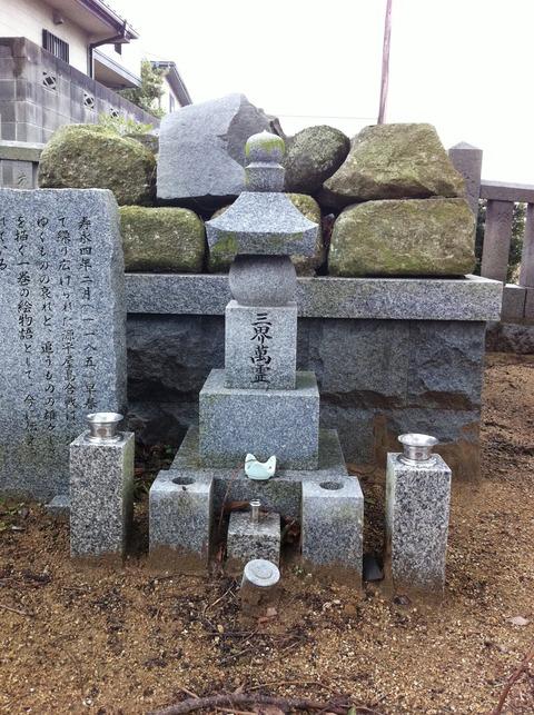 藍色工房 平家の兵たちの墓