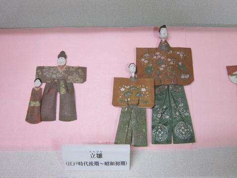 引田雛祭り36