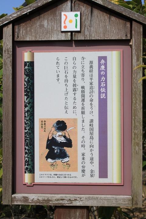 藍色工房 【金泉寺③】