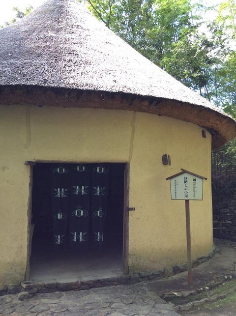 四国村 和三盆作業小屋と藍染め暖簾