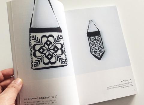 刺繍参考本3