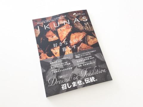 IKUNAS vol.2