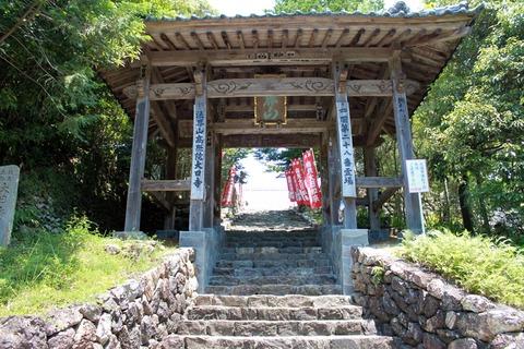 b大日寺1