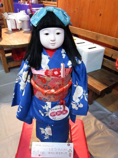 引田雛祭り17