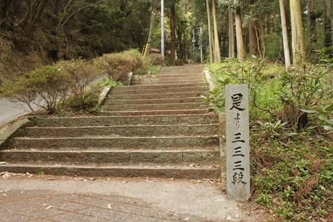 11i切幡寺②