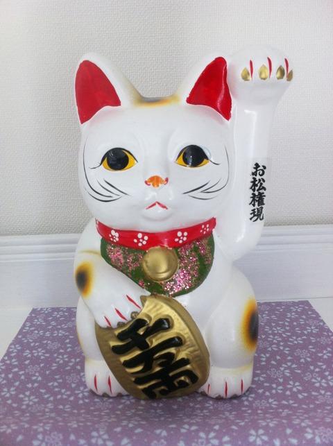 お松大権現の招き猫