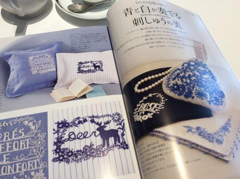 藍色の刺繍糸