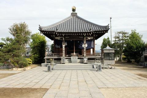 i泰山寺3
