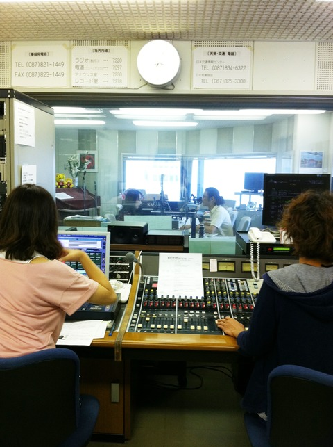 藍色工房 2012年9月波乗りラジオ