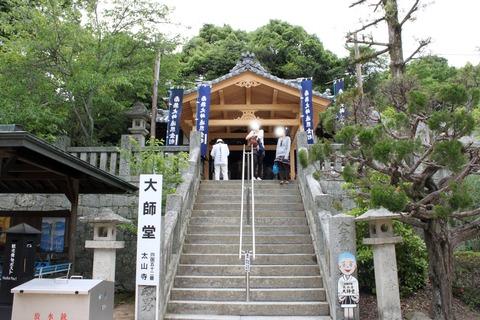 e太山寺4