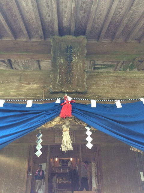 種穂忌部神社
