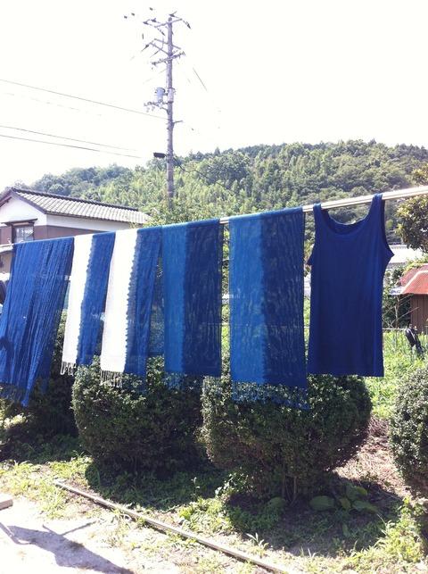 藍染め物干し場