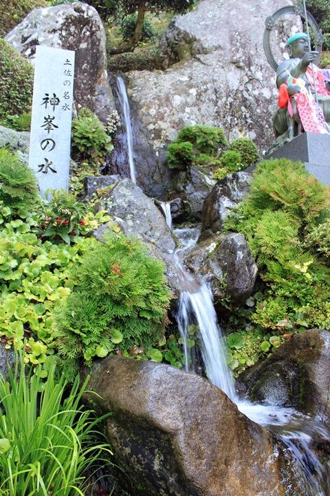 a神峯寺2
