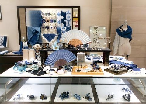 2015年Japan Blue