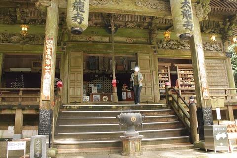 a太龍寺9