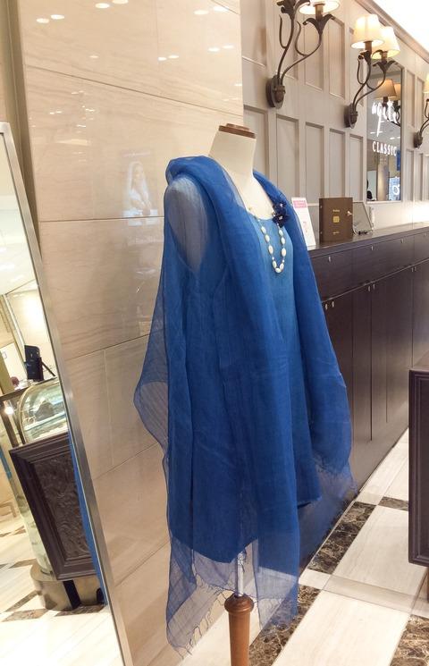 藍染めラミーストール
