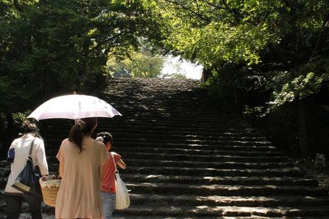 e竹林寺3