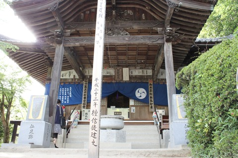 j栄福寺1