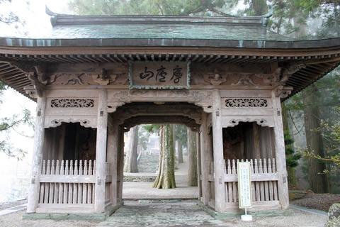 11k焼山寺⑤