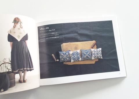 刺繍参考本2