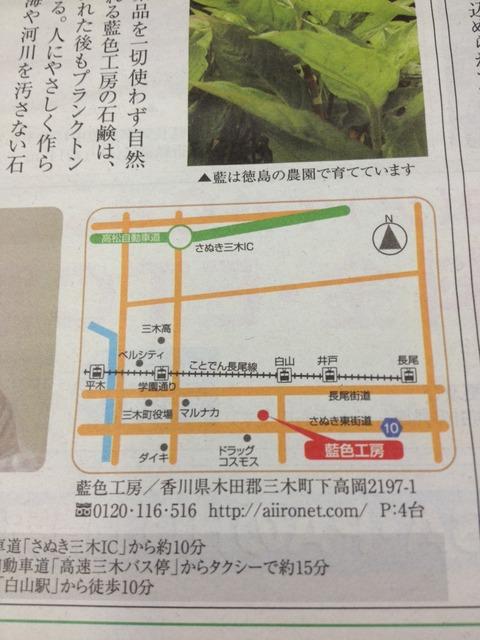 ぶらり東讃道3