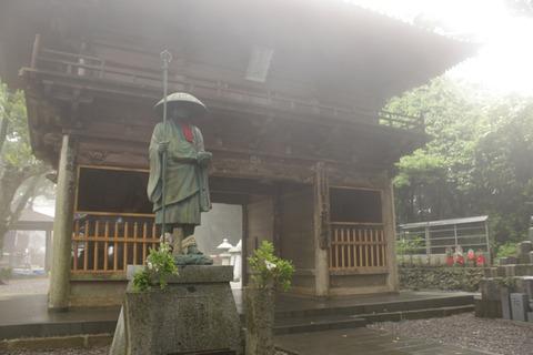 e最御崎寺2