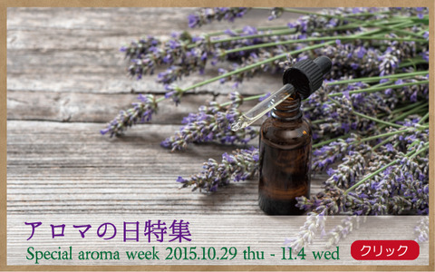 aromabnweb