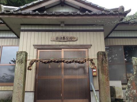 瀬津集会所の入り口