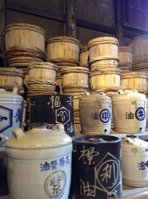 四国村 醤油蔵