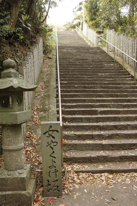 11i切幡寺④