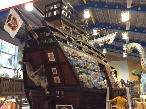 海洋堂ホビー館 大きな帆船模型