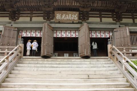 g金剛頂寺1