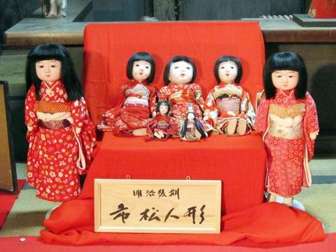 引田雛祭り33