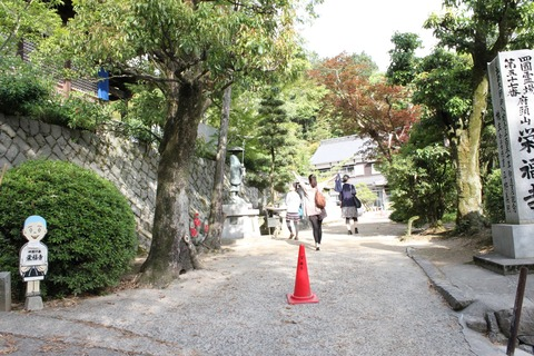 j栄福寺2
