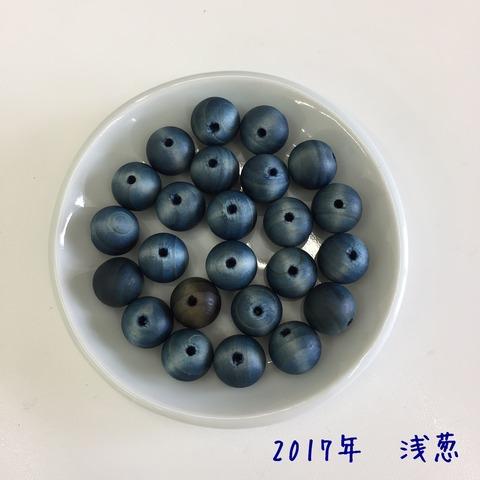 ヒノキビーズ浅葱2017