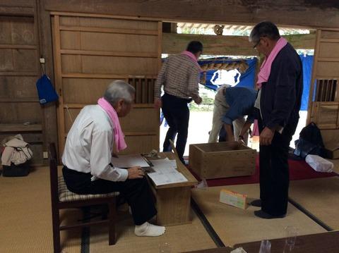 種穂神社例祭準備5