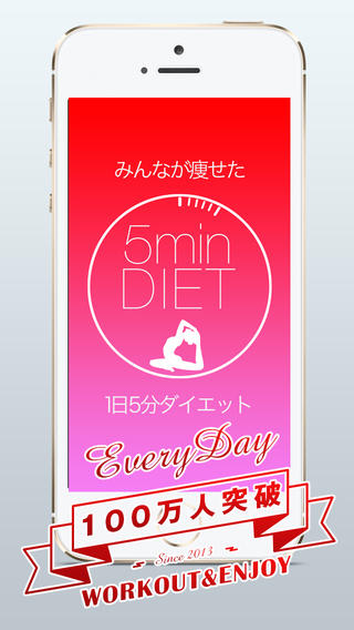 ダイエット7