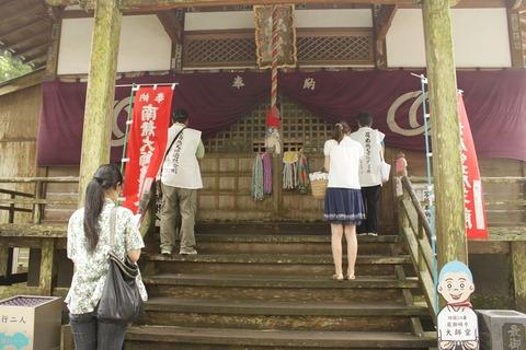 e最御崎寺4