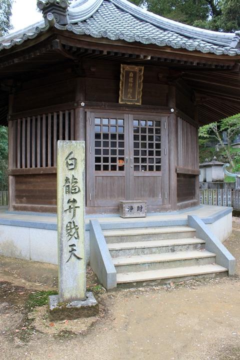 11j藤井寺④