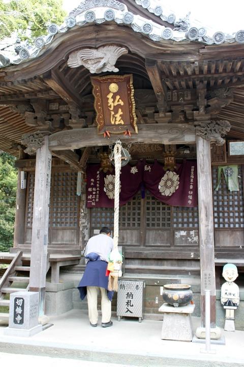 11i切幡寺⑤