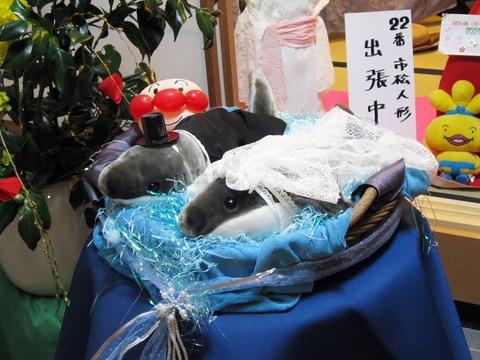 引田雛祭り38
